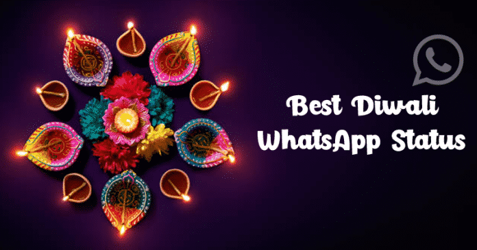 Diwali WhatsApp Status 2019 | Wishes, SMS, Images & Quotes
