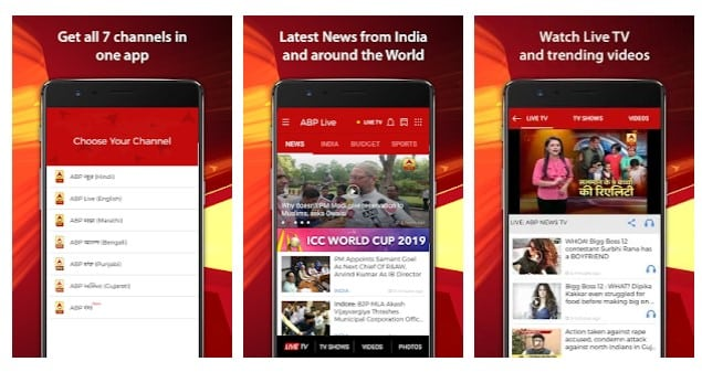 News App from ABP Live